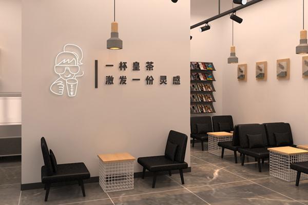 茶饮店合作费用_茶饮店合作需要多少钱?
